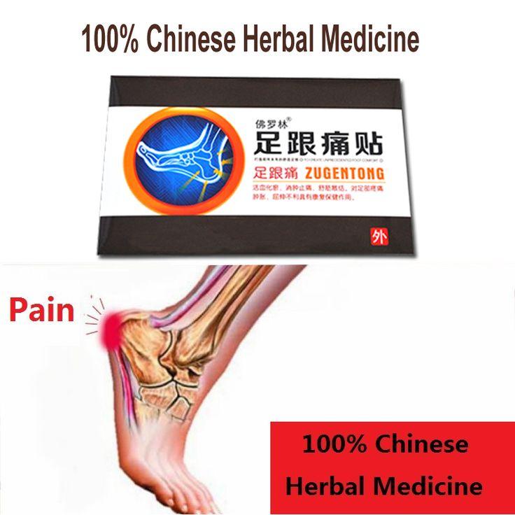 7 Piece Heel Spur Pain Relief Patch Herbal Calcaneal Spur Rapid Heel Pain Relief Patch Foot Care Treatment Plaster