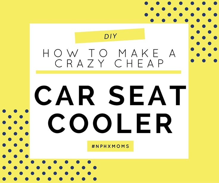 Find all the supplies and steps for a DIY car seat cooler. With temperatures in the triple digits all summer, these are must-have items for any mama!