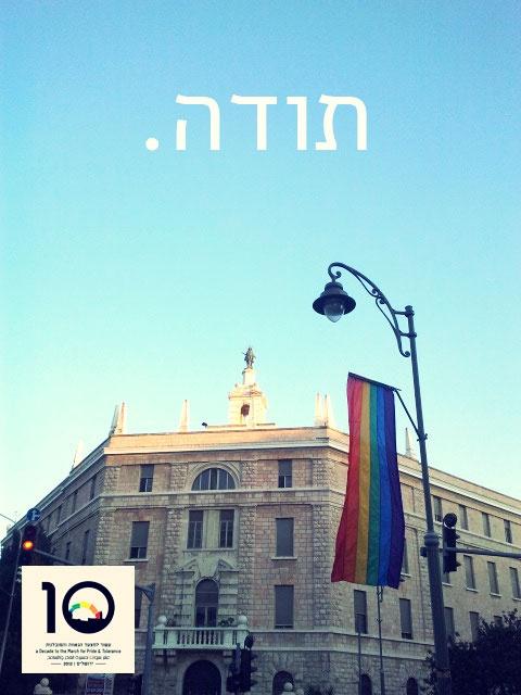 A decade of Pride festivals in Jerusalem.