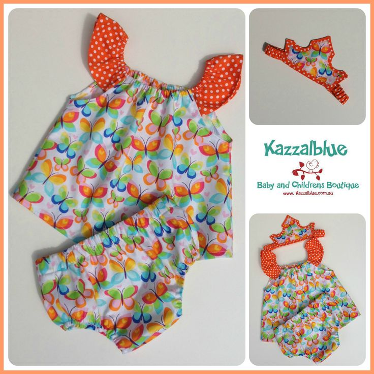 Sweet little size 1 swing top and nappy cover with comfy crown