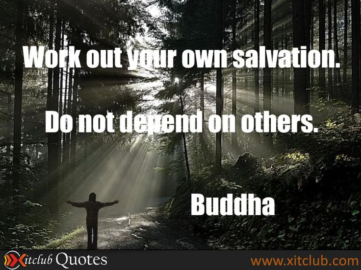 for if you do they will not hesitate to define your own salvation as whatever they believe to be true.
