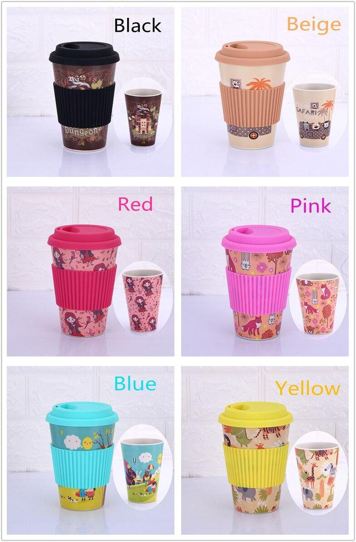 300ml/450ml/500ml EcoFriendly Bamboo Fiber Coffee Mug