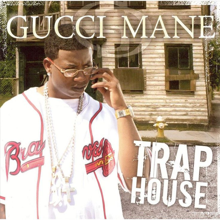 Gucci Mane - Trap House (Clean) (CD)