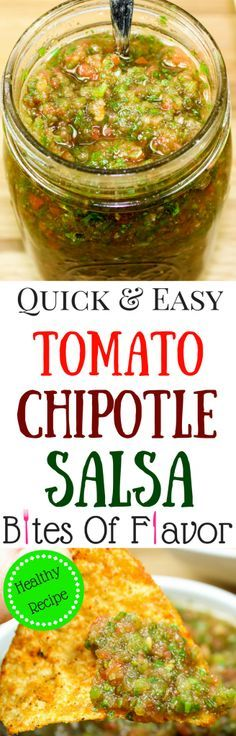 Quick & Easy Tomato Chipotle Salsa-Must have for any Mexican food night at home. Fresh tomatoes, cilantro, onion, & peppers mixed in a blender for a quick & easy homemade salsa. Fresh & packed with flavor without any preservatives! Weight Watchers friendly (1 SmartPoint).