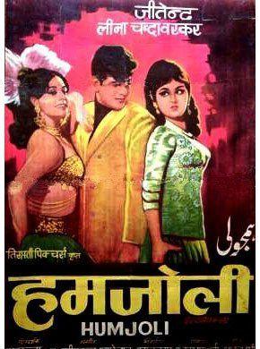 Humjoli Hindi Movie Online - Jeetendra, Leena, Mumtaz, Pran, Shashikala, Mehmood and Nasir Hussain. Directed by T. R. Ramana. Music by Laxmikant-Pyarelal. 1970 [U] ENGLISH SUBTITLE