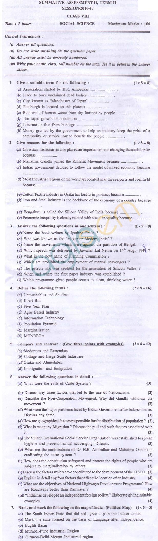 Cbse Class 8 Sa2 Question Paper For Social Science Aglasem Schools Question Paper Social Science Science [ 2105 x 617 Pixel ]