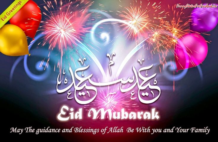 May the guidance and blessings of Allah be with you and your family...!!! Happy Eid...!!! By Funnystatusforfacebook.in