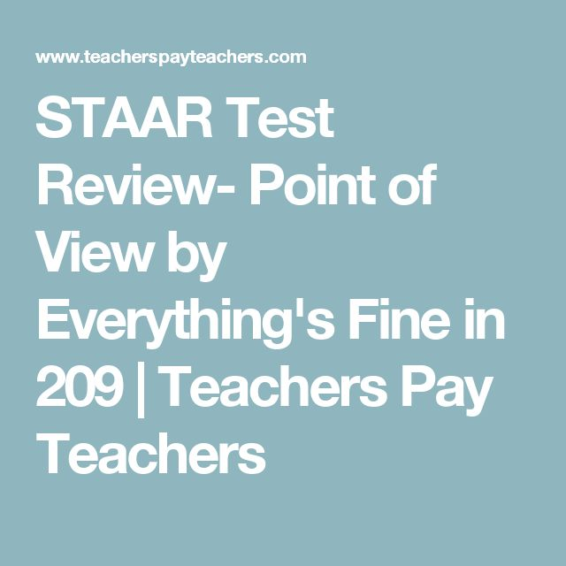 STAAR Test Review- Point of View by Everything's Fine in 209 | Teachers Pay Teachers