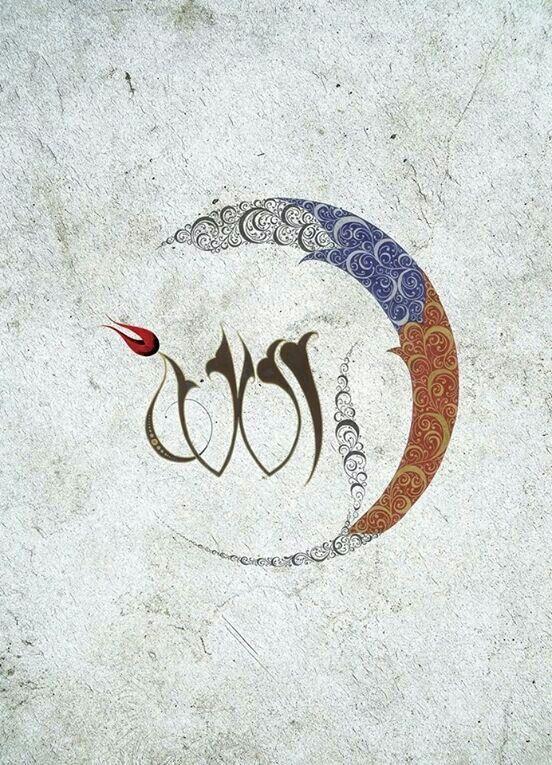 301 Best Gelenek Ve Sanat 28 Images On Pinterest Islamic