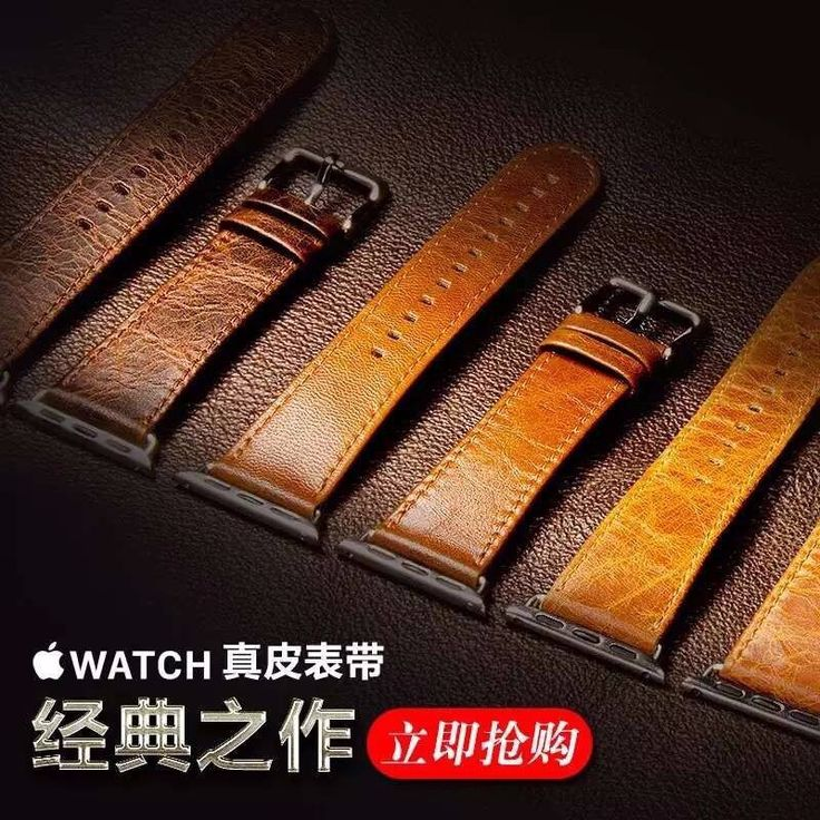 Milanese Loop Strap for iWatch Apple Watch Band 38mm 42mm Watchband Stainless Steel Woven Band Wrist Belt Link Bracelet 5 Colors#apple watch band