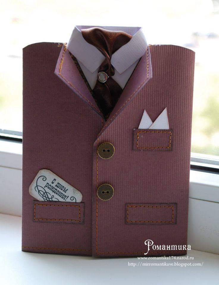 Скрапбукинг открытка мужская пиджак, друга