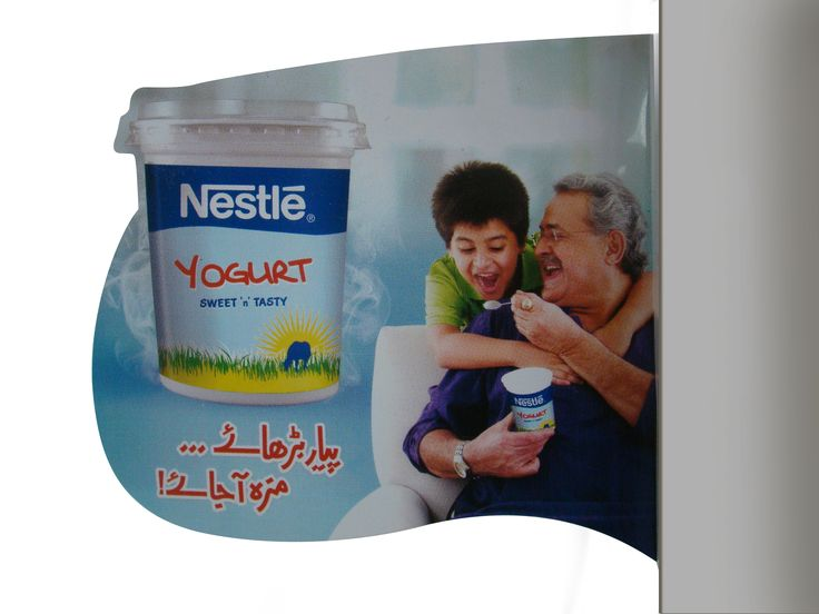 Nestle Yogurt Low height Corridor Sign; Designed & Produced By Display Power Global- Pakistan