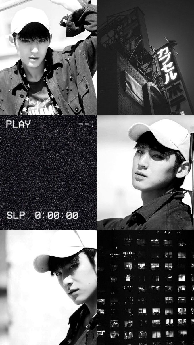Seventeen Mingyu Aesthetic Black Wallpaper Seni