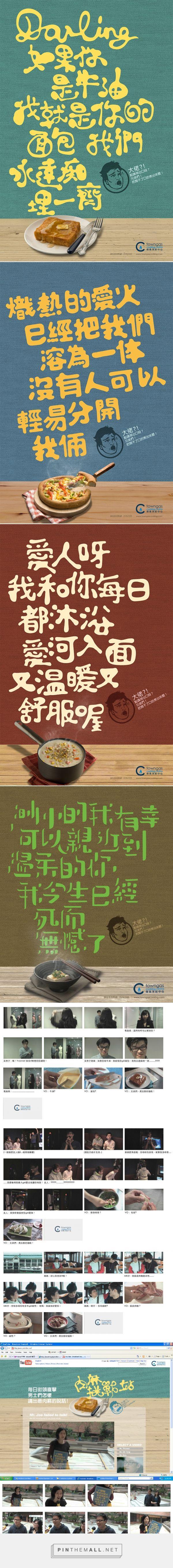 "Towngas Cooking Center - ""Hey men! Lets start cooking!"" on Behance   https://www.behance.net/gallery/26710269/Towngas-Cooking-Center-Hey-men-Lets-start-cooking - created via https://pinthemall.net"