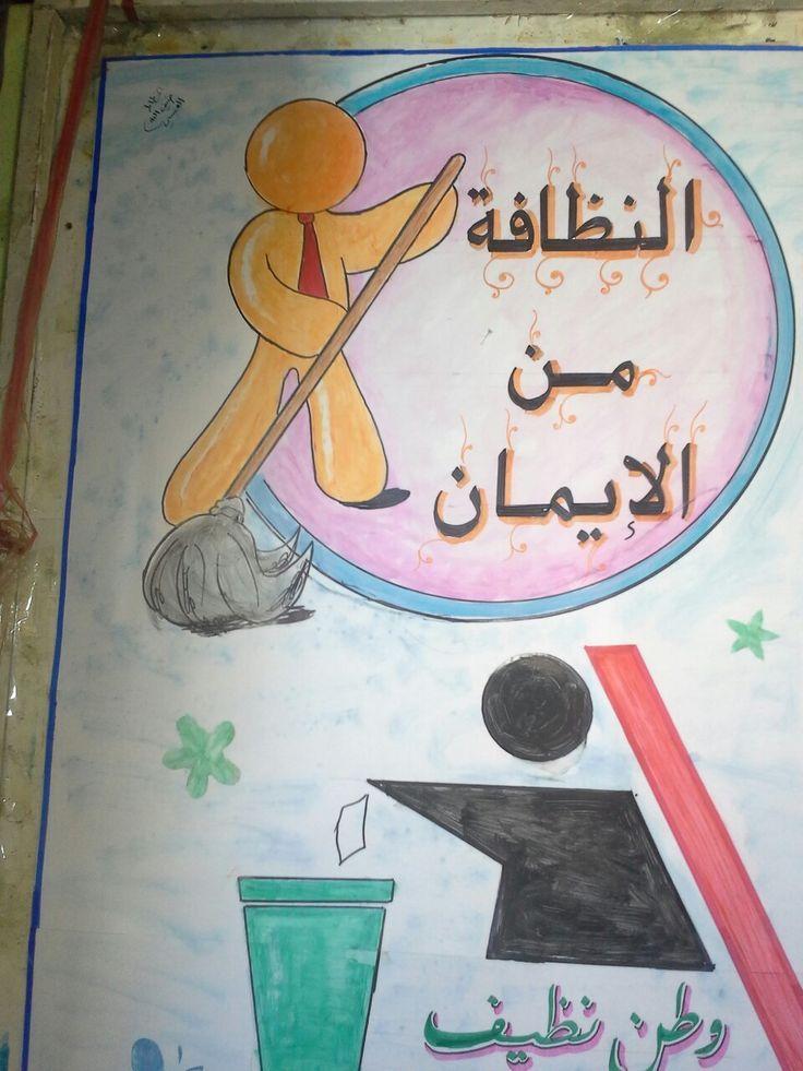 E12e4f5192d30dc3b39a1603a2b7d38f Jpg 736 981 Pixels School Crafts Letter A Crafts Public School