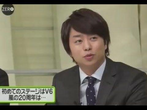 櫻井翔 NEWS ZERO V6コンサートコメント 嵐バックダンサーのTAKE ME HIGHER(テイクミーハイヤー) で沸いた代々木オーラス - YouTube