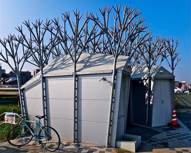 public toilet! Kumamoto, Japan. by Design Neuob