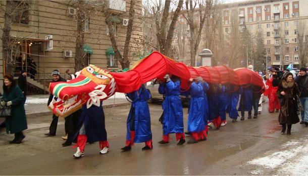 Китайский дракон костюм для карнавала