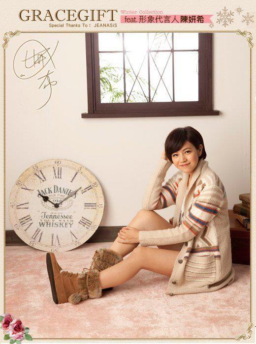 Michelle Chen :: 385861_145450645567794_1108467744_n.jpg picture by TaDx - Photobucket