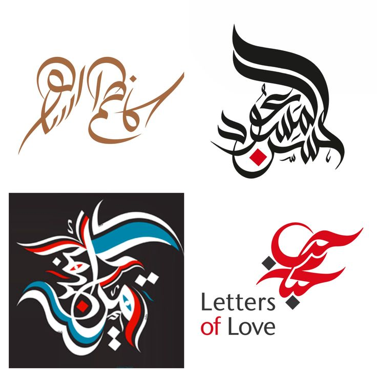 Logo designs wissam shawkat my work pinterest