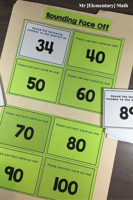 Rounding can be a challenging skill. Help your students better understand rounding, to the nearest 10 and 100, using interactive number lines, hands-on rounding activities, games and independent practice.