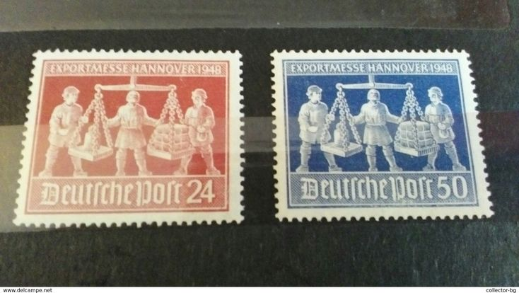 RARE SUPERB SET LOT Germany Deutsche POST EXPORTMESSE