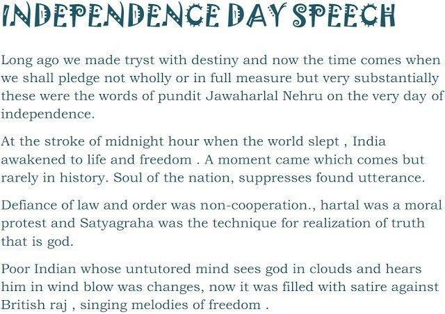 independence day speech in english  best slogan for