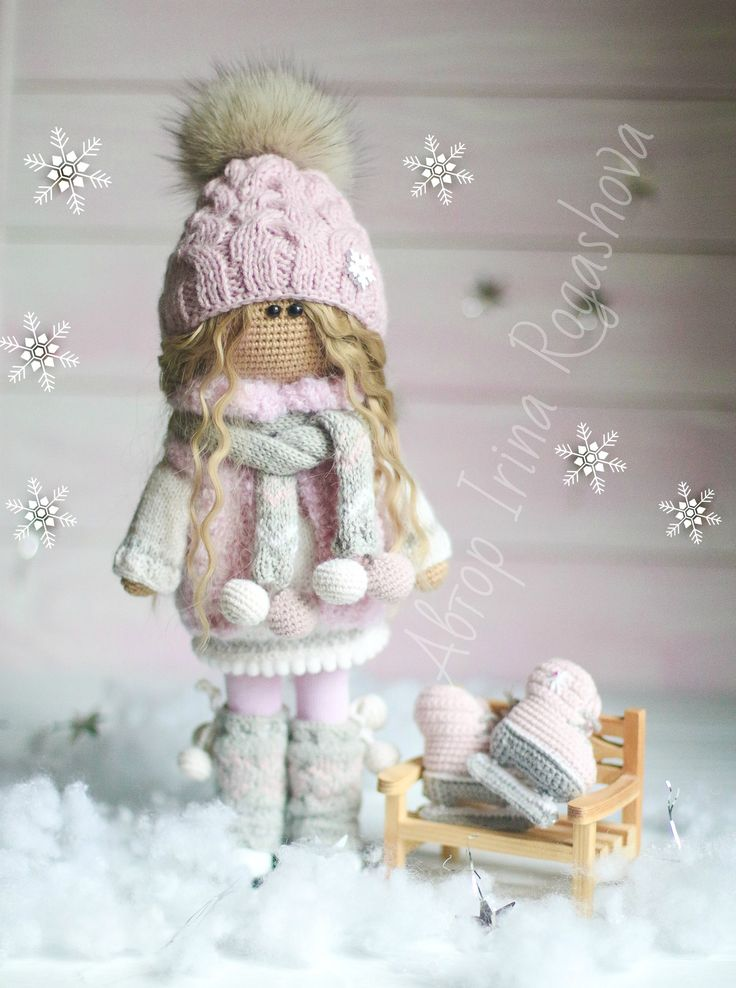 Beauty and Things (Knitted toy, amigurumi)