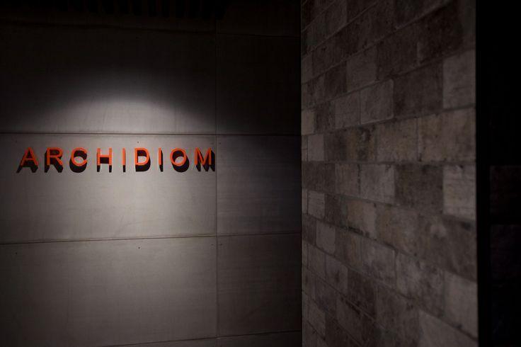 Archidiom, Tiling front room