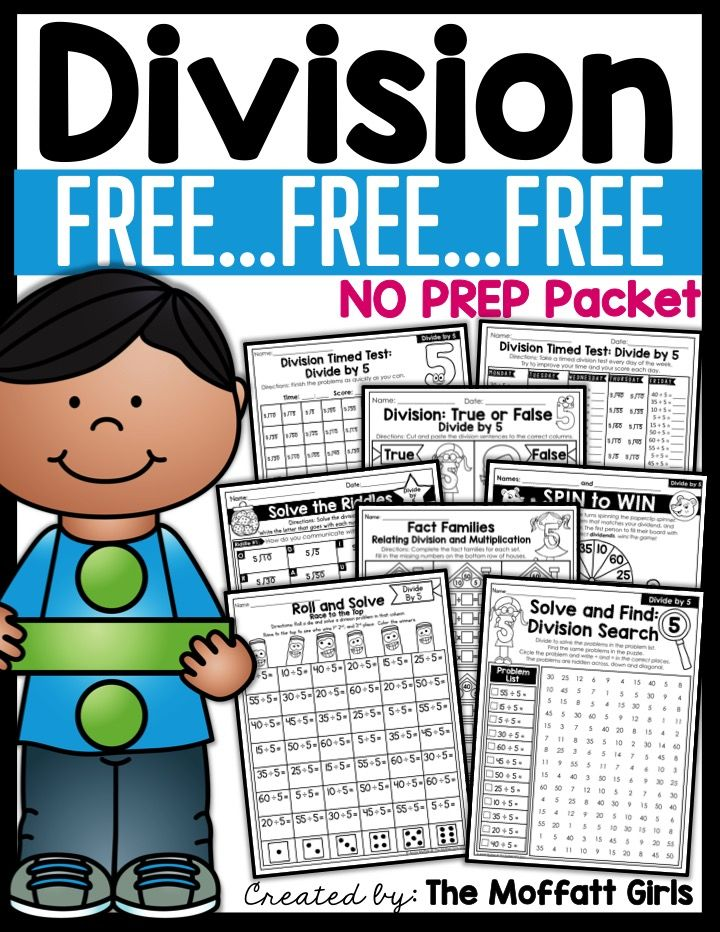 Free Division NO PREP Sampler Packet!  This packet introduces 8 fun and effective ways to master division facts!