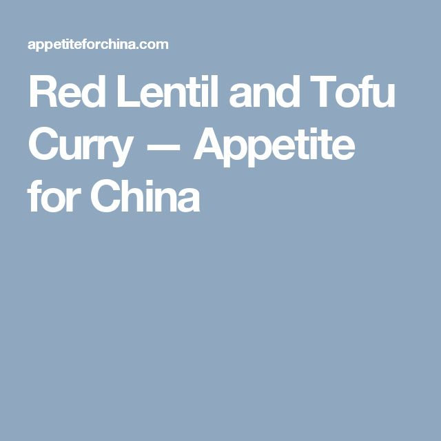 Red Lentil and Tofu Curry — Appetite for China