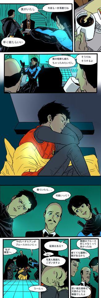 「バッツファミリー3」/「chihiRo♛Чихиро」の漫画 [pixiv]