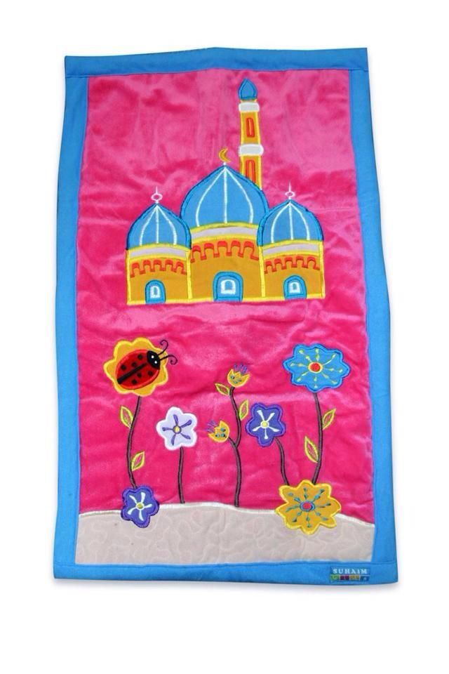 1000 Images About Kids Islamic Art Amp Craft On Pinterest