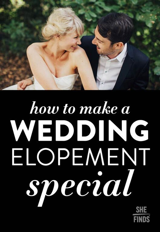 How to make an elopement special & memorable