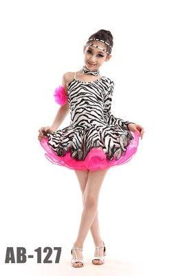 >> Click to Buy << 2016 Girls Latin Dress Kids Latin Professional Dance Dresses Children's Latin Dance Costume Ballroom Zebra Dress Free Shipping #Affiliate