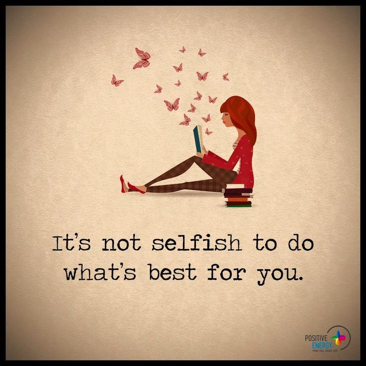 Reading Is Not Selfish