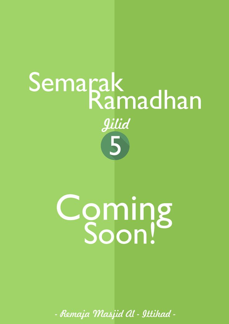 Poster Semarak Ramadhan - Poster Coming Soon!