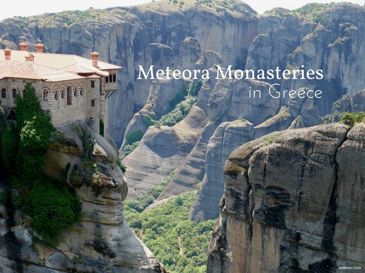 Meteora Monasteries in Greece: A day trip from Parga.