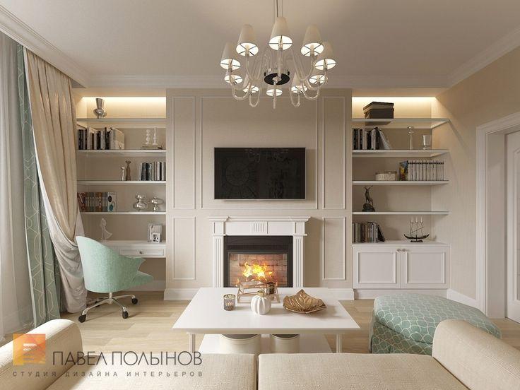 Фото: Дизайн гостиной - Интерьер двухкомнатной квартиры в ЖК «Классика», 75 кв.м.