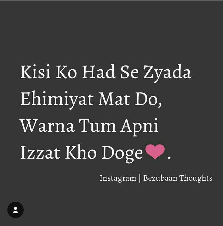 Sahi h.... It's true