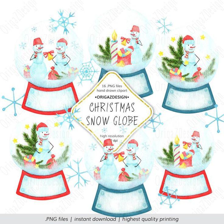 Christmas Snow globe Clip Art Watercolor Winter ClipArt