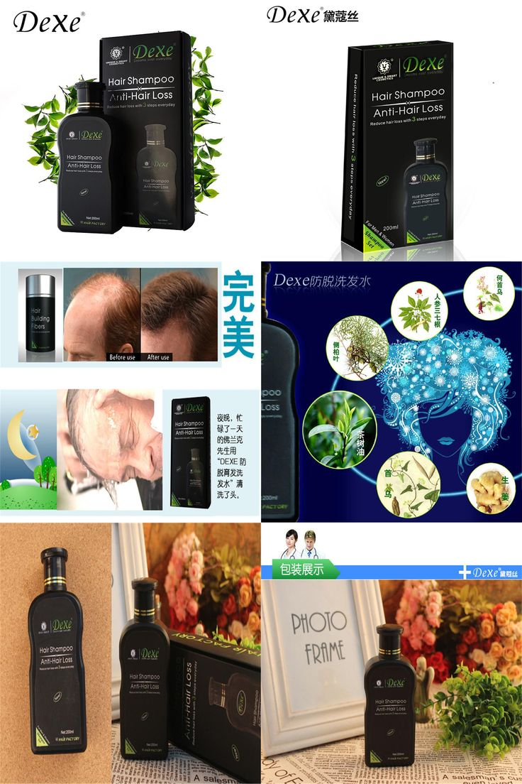 [Visit to Buy] Pure Plant Anti Hair Loss Shampoo Seborrheic Control oil Hair Growth Liquid No Silicone oil Hair Growth Shampoo Hair Care S058 #Advertisement