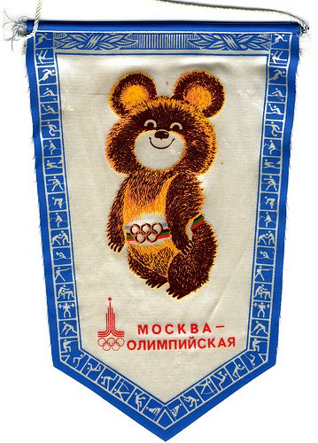 Mockba Banner Moscow 1980 #London2012 #OlympicGames