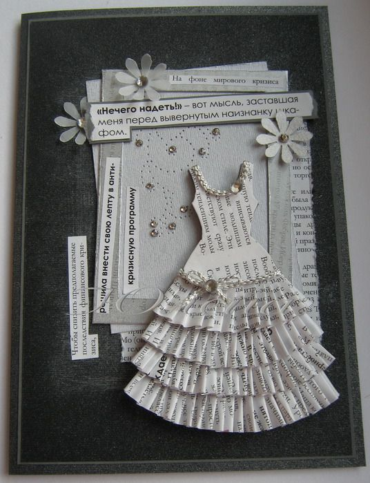Card Craft I Love Using Recycled Paper In Cards Newspaper Etc
