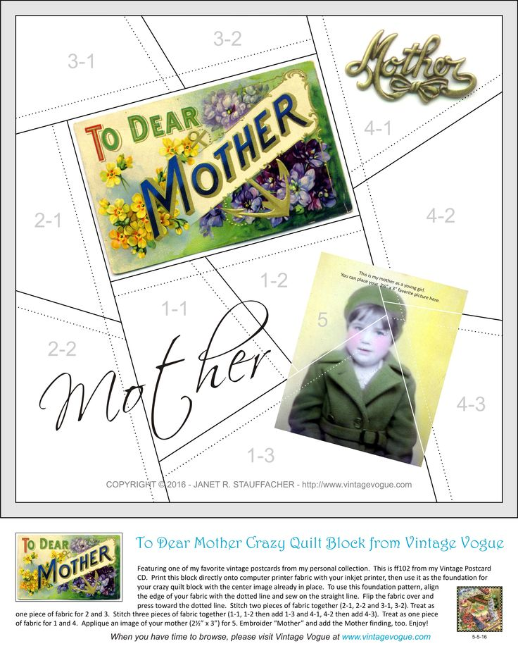To Dear Mother crazy quilt block design posted on Janet Stauffacher's Nostalgic NeedleART blog on 5/5/16.