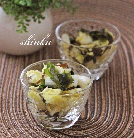 簡単!ごま油香る☆わかめと塩昆布の白菜サラダ。『菩提樹荘~』とか火村ドラマとか。 |冬のひいらぎ 秋のかえで*shinkuのレシピ&ライフ