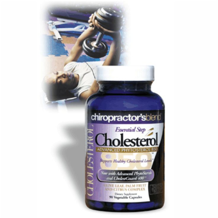 Vitamins and Minerals That Lower LDL Cholesterol. LDL cholesterol--the bad cholesterol--increases your risk of heart disease
