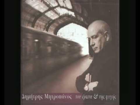 Dimitris Mitropanos - Apopse tha thela~ one of my favourite songs.