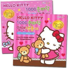 Gmarket - Hello Kitty