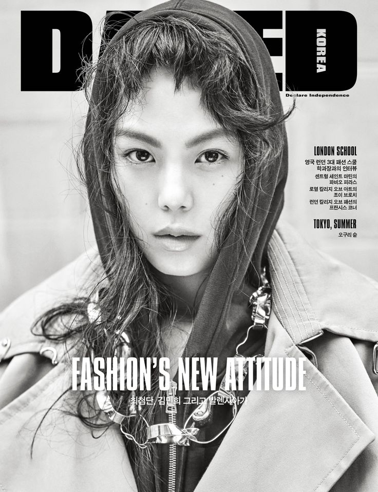 Balenciaga on the cover of Dazed Korea July 2016 Issue